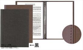 シンビ インフォ&メニューブック 黒 スリム-B・LU