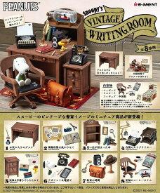 リーメント Snoopys VINTAGE WRITING ROOM 全8種類