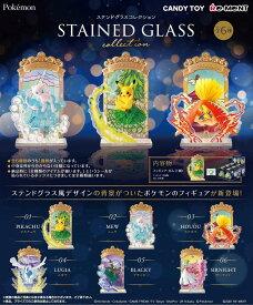 リーメント ポケットモンスター STAINED GLASS Collection BOX商品 全6種類