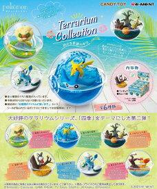 リーメント ポケットモンスター テラリウムコレクション めぐる季節の中で BOX商品 全6種類