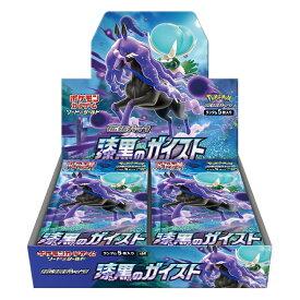 ポケモンカードゲーム ソード&シールド 拡張パック 漆黒のガイスト BOX商品