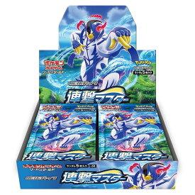 ポケモンカードゲーム ソード&シールド 拡張パック 連撃マスター BOX商品