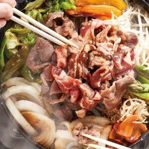 【お肉料理】北海道のソウルフード・ベルのたれ味付 ジンギスカン 1kg【お肉 お取り寄せ 焼肉】(送料無料)