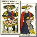 【タロット】ラッキーカードプレゼント!【貴重なピエール・マドニエ版タロット】タロット・デ・マルセイユ・ピエール・マドニエ・1709
