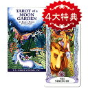 タロットカード タロット・オブ・ムーン・ガーデン