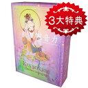 【オラクルカード】観音力カード(2L版33枚セット)