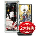 【タロットカード】日本神話タロット 祭