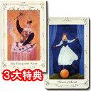タロットカード☆ステラタロット☆Stella's Tarot