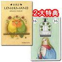 【ルノルマンカード】鳥ルノルマン