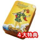 【光を放つような豊かなグラデーション】ラディアント・ライダーウェイト・タロット(缶入り)