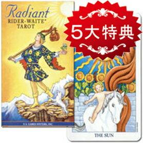 【タロットカード】ラディアント・ライダーウェイト・タロット☆Radiant RIDER-WAITE TAROT