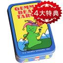 【タロット】グミベア・タロット(缶入り)☆GUMMY BEAR TAROT