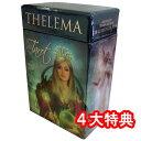 【タロットカード】セレマ・タロット☆THELEMA TAROT