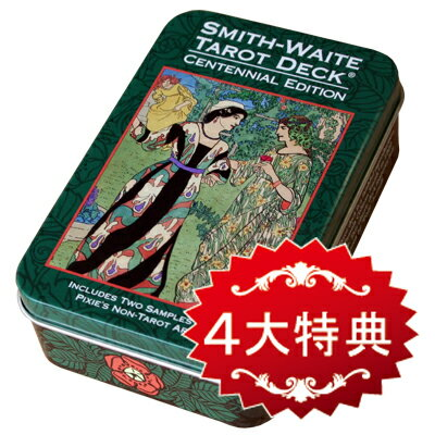 【タロットカード】スミス・ウェイト・センテニアル・タロット(缶入り)