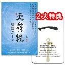 T9503【占いカード】天符経(チョンブギョン)瞑想カード☆CHUN BU KYUNG MEDITATION CARDS
