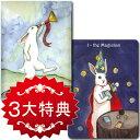 【タロットカード】ラビット・タロット☆The Rabbit Tarot