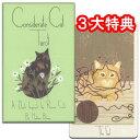 【愛くるしい猫たちのカード】コンシダレート・キャット・タロット
