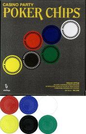 カジノチップ販売【POKER CHIP NO.200】ポーカーチップ 無地6色組み 200枚セット Φ40mm