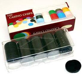 【本格カジノチップ、ポーカーチップ販売】100枚組 カジノチップ無地