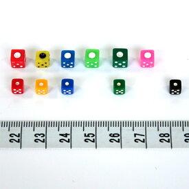 ユリアカラーダイス 6面体 (約5mm〜6mm)100個セット