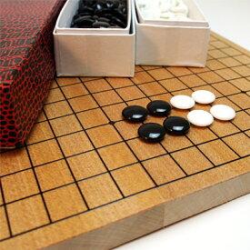 【囲碁セット 5号】木製碁盤 プラスチック製碁石