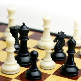 【チェスの練習用に】プラスチック製チェス駒 スタントンスタイル 小