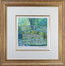 【パリの職人が再現する光の動き】 リトグラフ版画 モネ 「睡蓮の庭、緑のハーモニー」