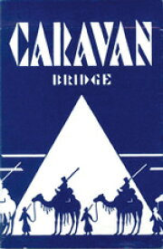 【CARAVAN】キャラバン