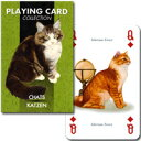【PLAYING CARD COLLECTION CATS】キャッツ!