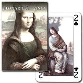 【イタリアルネサンスの傑作をトランプで】レオナルド・ダ・ビンチ