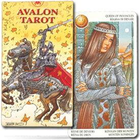 アバロン・タロット〜壮大なアーサー王の物語〜【あす楽対応】
