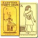 エジプシャン・タロット<AGM>〜タロットに秘められた古代エジプトの叡智〜【あす楽対応】【ラッキーカードプレゼント!】