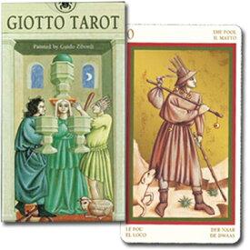ジオット・タロット〜リアルな空間描写と表情豊かな人物〜【あす楽対応】【ラッキーカードプレゼント!】