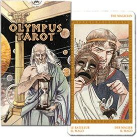 オリンパス・タロット〜カードに描かれたギリシャ神話の神々〜【あす楽対応】【ラッキーカードプレゼント!】