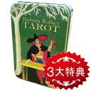 【タロットカード】バーバラ・ウォーカー・タロット(缶入り)