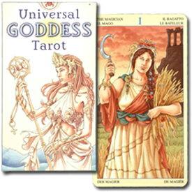 あす楽対応ラッキーカードプレゼント!【美しく華やかな女神たち】ユニバーサル・ゴッデス・タロット