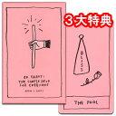 【カワイイピンク色のカード★】OKタロット