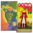 【ポップでキュートなカラフルなカード】プレイフル・ハート・タロット