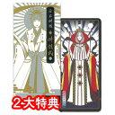 【イラストレーター、ヤマモトナオキのオラクルカード】日本神話 神託札(オラクルカード)