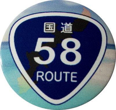 【送料無料】 車 アクセサリー シエンタ SIENTA スタートボタンカバー ・国道58号・ えっ!貼るだけ?かんたん取付 プッシュ スタート スイッチ カバー Push Start Switch Accessory for TOYOTA ・国道58号・ TOYOTA 車用