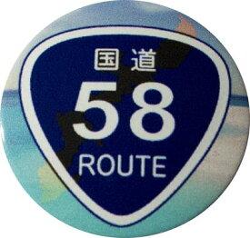 【送料無料】 車 アクセサリー エスクァイア ESQUIRE スタートボタンカバー ・国道58号・ 貼るだけかんたん取付 プッシュ スタート スイッチ カバー Push Start Switch Accessory for TOYOTA ・国道58号・ TOYOTA 車用