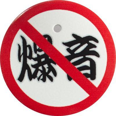 【送料無料】 車 アクセサリー シエンタ SIENTA スタートボタンカバー ・爆音禁止・ えっ!貼るだけ?かんたん取付 プッシュ スタート スイッチ カバー Push Start Switch Accessory for TOYOTA ・爆音禁止・ TOYOTA 車用