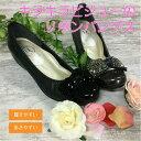 【日本製】 HS キラキラ ビジュー リボン パンプス 49400 スチール ブラック 22.0〜24.5 4cm ウェッジソール 痛くない…