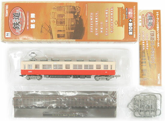【中古】ニューホビー/トミーテック 052 鉄道コレクション 第5弾 阪神電気鉄道 3301【A'】※外箱傷み ※メーカー出荷時より少々の塗装ムラは 見られます。ご理解・ご了承下さい。