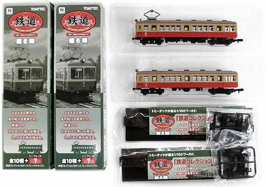 【中古】ニューホビー/トミーテック 057+058 鉄道コレクション 第6弾 近江鉄道 モハ202+クハ1202 2両セット【A'】※外箱傷み ※メーカー出荷時より少々の塗装ムラは 見られます。ご理解・ご了承下さい。