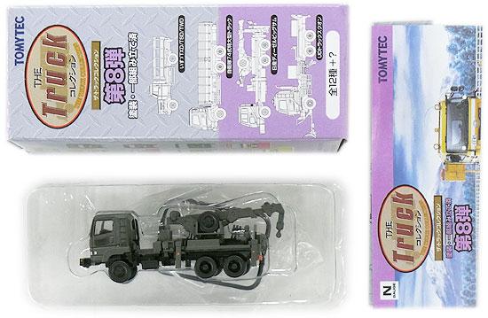 【中古】ニューホビー/トミーテック 093 トラックコレクション 第8弾 自衛隊 74式特大型トラック重レッカ【A】※メーカー出荷時より少々の塗装ムラは 見られます。ご理解・ご了承下さい。