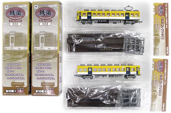 【中古】ニューホビー/トミーテック 148+149 鉄道コレクション 第11弾 一畑電車 2104+2114 2両セット【A】※メーカー出荷時より少々の塗装ムラは 見られます。ご理解・ご了承下さい。