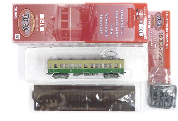 【中古】ニューホビー/トミーテック 194 鉄道コレクション 第12弾 叡山電鉄 デオ603【A】※メーカー出荷時より少々の塗装ムラは 見られます。ご理解・ご了承下さい。