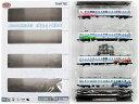 【中古】ニューホビー/トミーテック 鉄道コレクション(263~266) JR201系四季彩 4両セット 新塗装【A】 メーカー出荷時の塗装ムラはご容赦下さい。