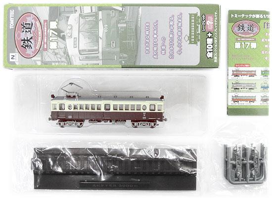 【中古】ニューホビー/トミーテック 426 鉄道コレクション 第17弾 高松琴平電気鉄道 3000形【A】※メーカー出荷時より少々の塗装ムラは 見られます。ご理解・ご了承下さい。